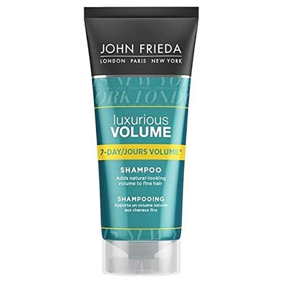 乏しい生物学同一性[John Frieda ] ジョン?フリーダ贅沢なボリューム肥厚シャンプー50ミリリットル - John Frieda Luxurious Volume Thickening Shampoo 50ml [並行輸入品]