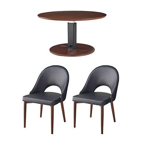 高さ自由自在!カフェスタイルダイニング3点セット(丸形昇降テーブル径110cm+ラウンジチェア×2)ダークブラウン508042(サイズはありませんエ:ブラック/ダークブラウン)