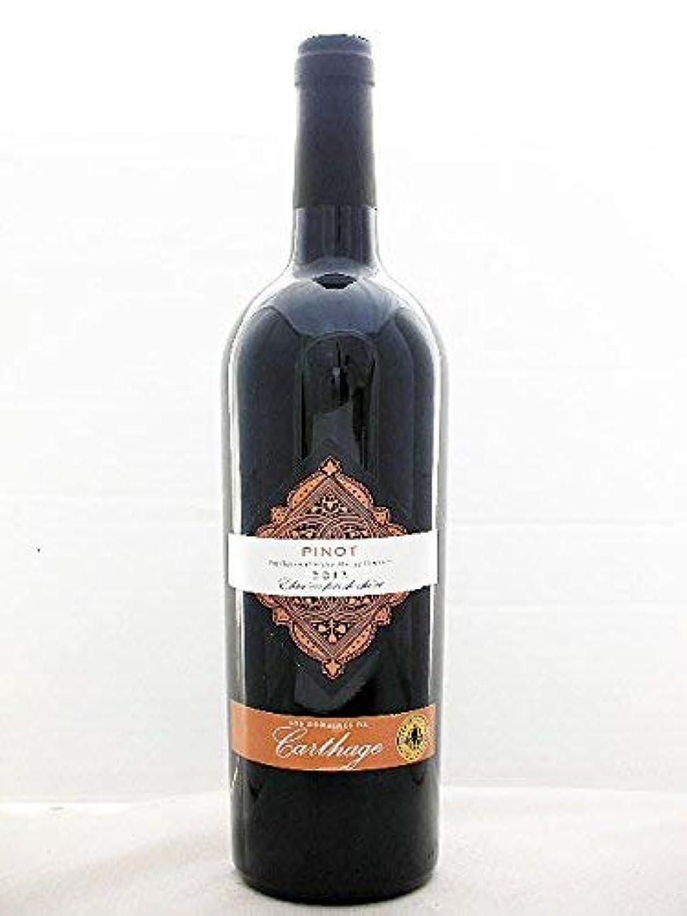 背骨時々時々フィットカリタージュ ピノノワール(Carthage)【チュニジア産?赤ワイン?辛口?ミディアムボディ?750ml】