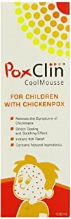 Poxclin Cool Mousse for Children with Chickenpox 100ml by