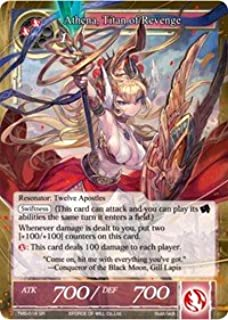 Athena, Titan of Revenge (TMS-018 sr) FOIL Force of Will Cards