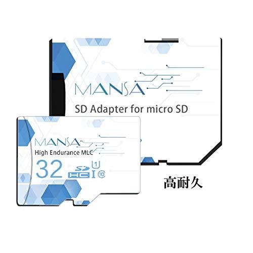 MANSA microsd 高耐久 ドライブレコーダー用 マイクロsdカードmicroSDHCカード32GB Class10 MLC NANDフラッシュ採用 (32GBドラレコ向け)