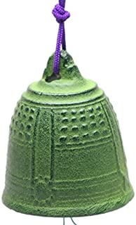 Kotobuki Iron Japanese Wind Chime, Green Temple Bell