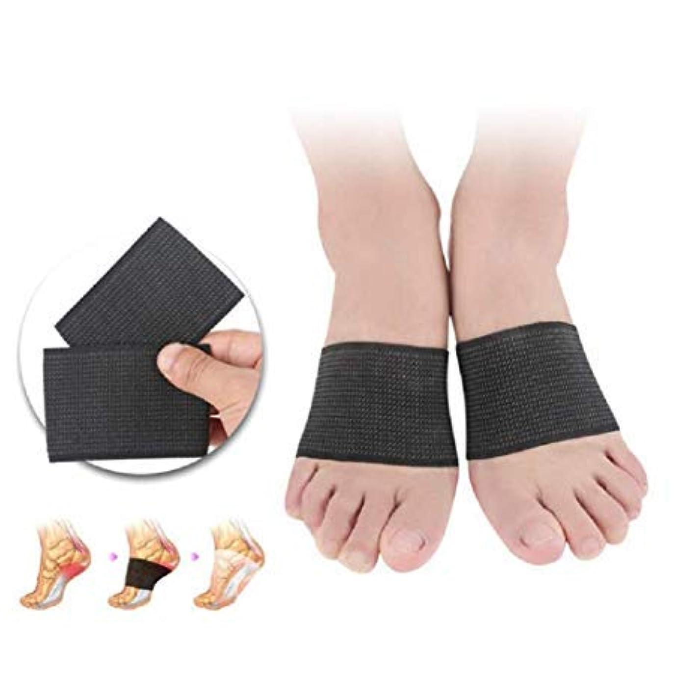 野心的したい長老1足/足のケアツール、足の筋膜炎のサポート足のケア、足の痛み、フラットボウサポート、足底筋膜炎のサポート、マッサージ整形外科用インソール