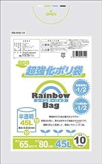 レインボーバッグ 45L 0.016mm 半透明 10P×100 RB-N45-10
