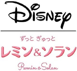 ずっと ぎゅっと レミン&ソラン エルサ ドレスセット =アナと雪の女王2=