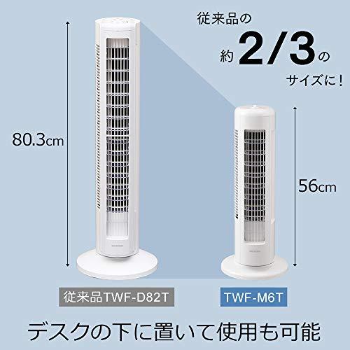 アイリスオーヤマ扇風機タワーファンスリム左右自動首振りパワフル送風風量3段階上下ルーバーminiメカ式ホワイト2019年モデルTWF-M6T-W