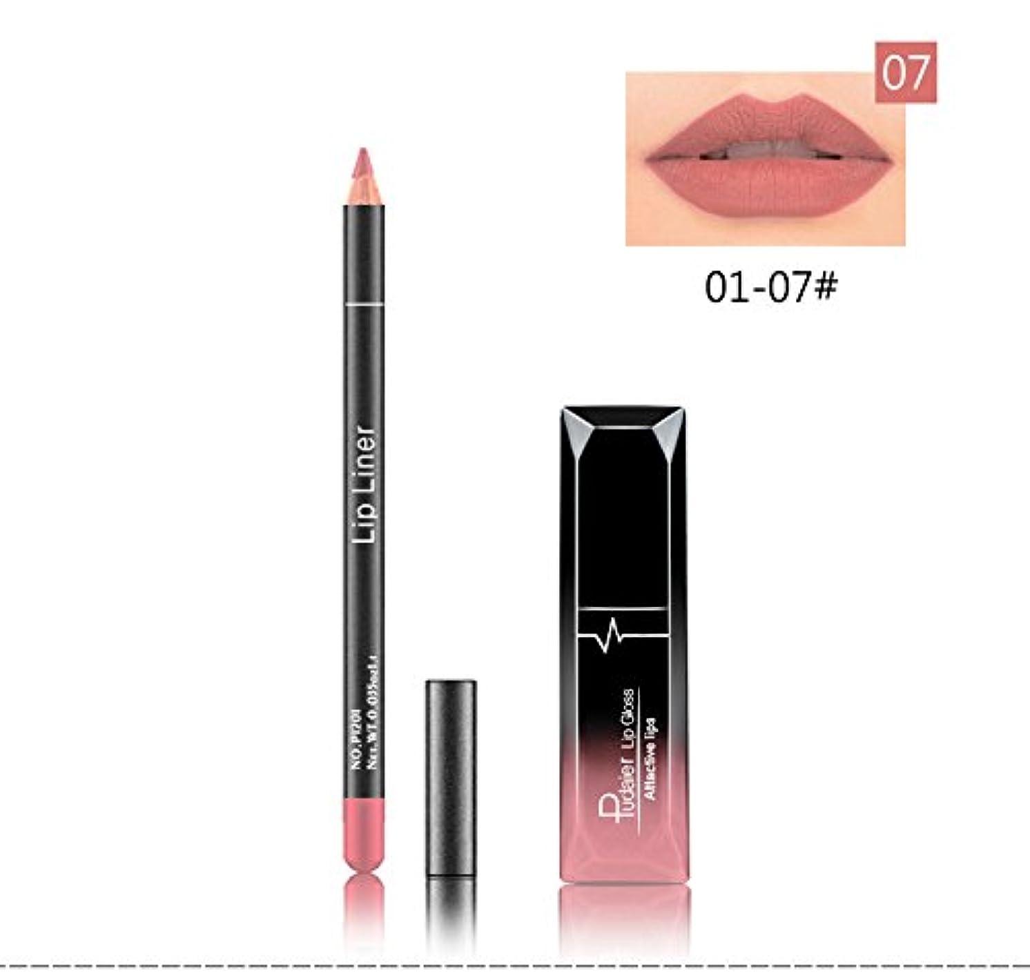 アミューズメント先史時代のブラウズ(07) Pudaier 1pc Matte Liquid Lipstick Cosmetic Lip Kit+ 1 Pc Nude Lip Liner Pencil MakeUp Set Waterproof Long Lasting Lipstick Gfit