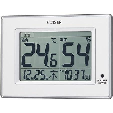 CITIZEN 高精度温度・湿度計 ライフナビD200(白) インフルエンザ、熱中症など4種類の注意表示機能付。8RD200-003