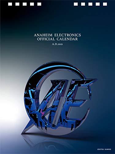「機動戦士ガンダム」卓上カレンダー2021~ANAHEIM ELECTRONICS OFFICIAL CALENDAR 2021~