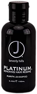 J Beverly Hills Platinum Purity Shampoo 3.4 oz