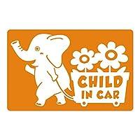imoninn CHILD in car ステッカー 【マグネットタイプ】 No.76 花屋のゾウさん (オレンジ色)