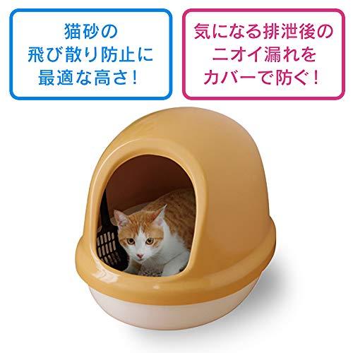 アイリスオーヤマ『ネコのトイレフルカバー』
