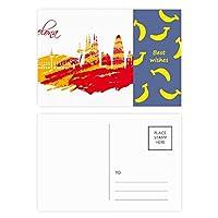 市のシルエットの赤黄色のバルセロナ バナナのポストカードセットサンクスカード郵送側20個