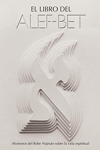 El Libro del Alef-Bet (Sefer HaMidot): (Edición Completa)