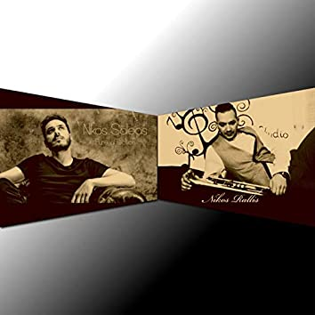 Nikos Rallis & Nikos Saleas (Trumpet & Clarinet) (feat. Nikos Saleas)