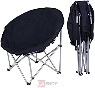 600D PVC Polyester Padded Folding Moon Chair w/ Carrying Bag (Black)