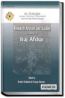 Research Articles and Studies in honour of Iraj Afshar