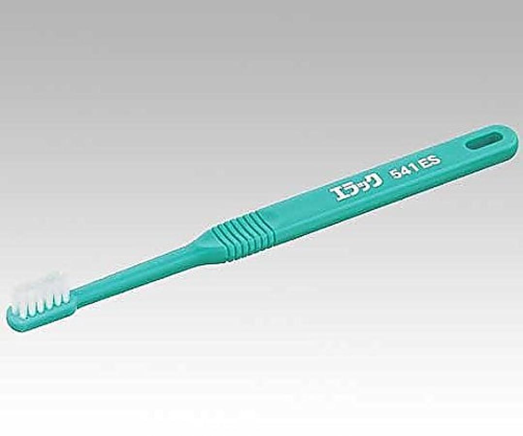 試験キャベツ平行ライオン8-7892-12介助用歯ブラシ(エクストラソフト/20箱入)