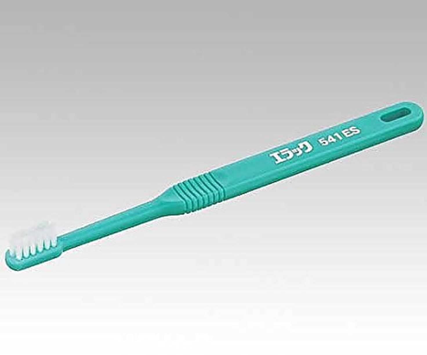 れんが洗剤サドルライオン8-7892-02介助用歯ブラシ(エクストラソフト)