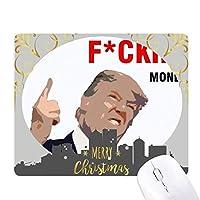 アメリカの大統領は、トランプのおもしろ画像 クリスマスイブのゴムマウスパッド