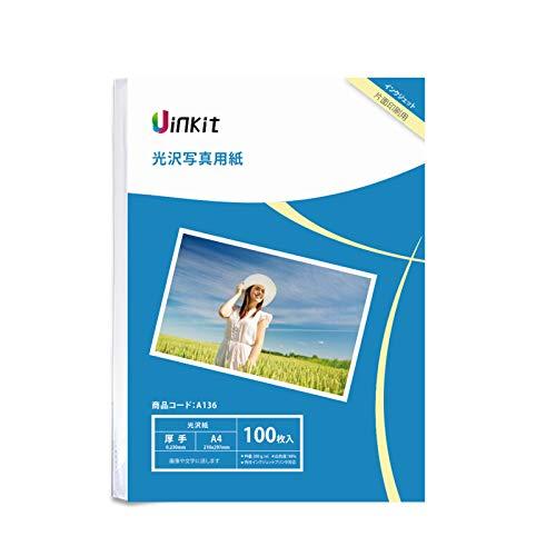 A4 写真用紙 光沢 インクジェット専用 - 超きれい 写真 a4 サイズ 厚手 0.230㎜ (A4-100枚)
