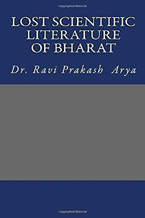 Lost Scientific Literature of Bharat
