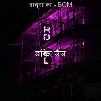 यात्रा का - BGM