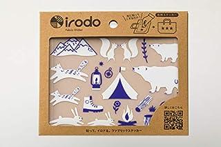 irodo(イロド) キャンプ ホワイト・ブルー 【アイロン不要】【布用転写シール】【革・化繊OK】【ハンドメイド】 …