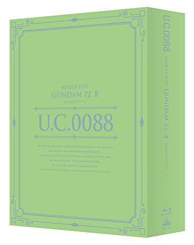 U.C.ガンダムBlu-rayライブラリーズ 機動戦士ガンダムZZ II <最終巻>