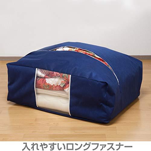 『アストロ 収納ケース 布団一式用(掛け・敷き布団各1枚) ネイビー 羽毛布団 収納袋 不織布 177-06』の3枚目の画像