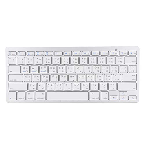 Garsent Thailändische kabellose Tastatur, ultradünne multifunktionale Bluetooth Tastatur, 78 Keys Phone Tablet Computer PC Wireless Tastatur für Windows/Android, Weiß
