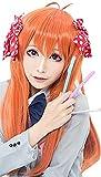 Mingchuan Etasy Cosplay Wig for Monthly Girls' Nozaki kun Sakura Chiyo