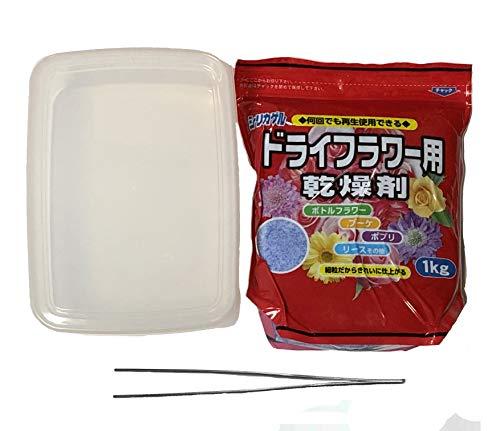 シリカゲル ドライフラワー用 乾燥剤 1kg + ロングピンセット + 容器 セット (1)