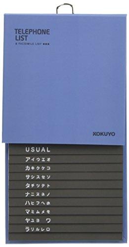 コクヨ 電話帳 286名分収容 PP貼 青 ワ-23NB