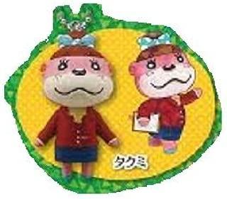 Nintendo Animal Crossing Happy Home Designer Figure Swing Mascot Keychain~Lottie Takumi