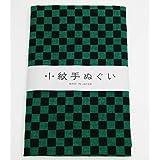 日本紐釦貿易 小紋手ぬぐい 市松模様 33cm×90cm 緑/黒