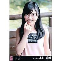 本村碧唯 生写真 AKB48 41st シングル ハロウィン ナイト ハロナイ 劇場盤特典 HKT48 グッズ