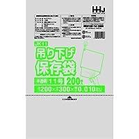【お買得】HHJ 吊り下げ規格袋 11号 食品検査適合 吊り下げタイプ 0.010×200×300mm 20000枚 200枚×10冊×10箱 JK11