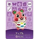 どうぶつの森 amiiboカード 第4弾 アップル No.359