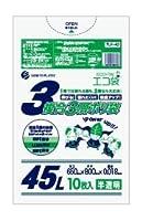 ゴミ袋 複合3層ポリ 45L 650x800x0.018厚 半透明 10枚x100冊/箱 エコ袋