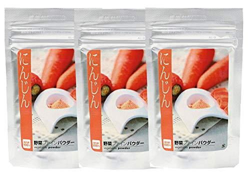 【長崎県産100%使用】にんじんパウダー(人参パウダー ) (40g入り3袋セット)