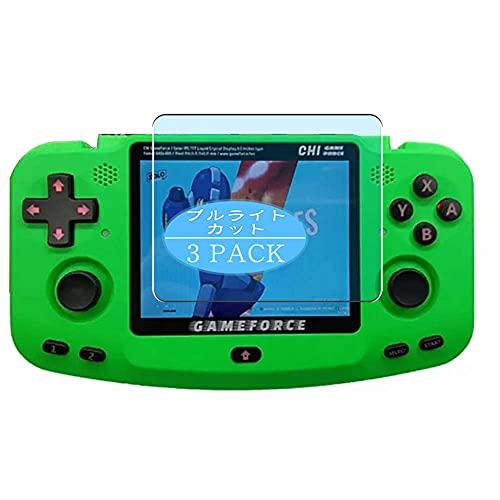 VacFun 3 Piezas Filtro Luz Azul Protector de Pantalla, compatible con ODROID GO Advance GameForce Game Force, Screen Protector Película Protectora(Not Cristal Templado)