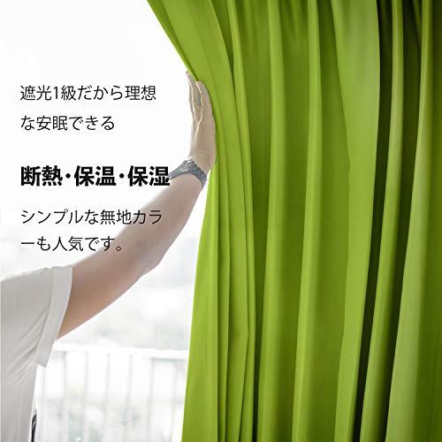 Bedsureカーテン1級遮光グリーンドレープカーテン緑幅100cm丈200cm2枚組断熱保温省エネおしゃれ昼夜目隠し遮光カーテン高級感のある生地リビングルーム
