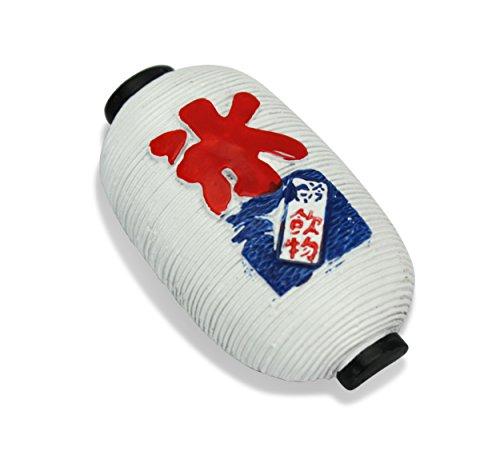 Iconic japanischen Stil, K?hlschrank Magnet???Chochin Laterne Rasiert Eis