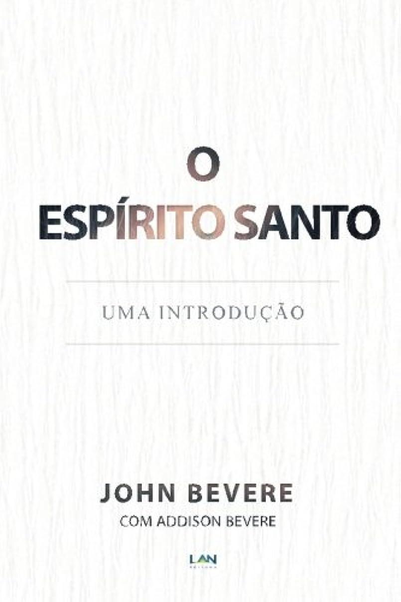 花瓶高潔な報復Espirito Santo: Uma Introducao