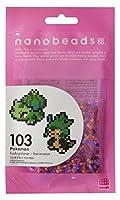 ナノビーズ 103 フシギダネ/ハリマロン 80-63008