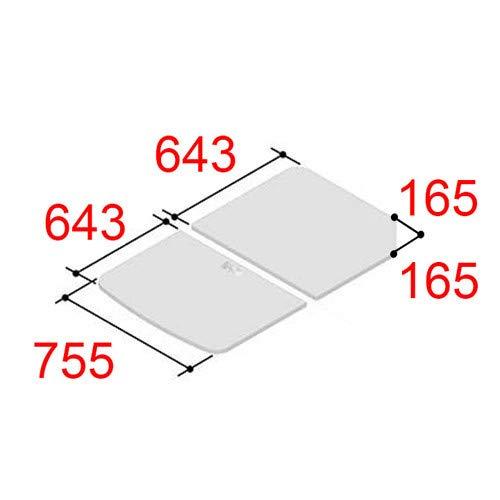 [YFK-1376B(7)-D]LIXIL INAX 風呂フタ 組フタ 2枚組 カラー:ホワイト