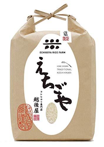 """Product of Japan"" 越後屋 Echigoya Home Grown Traditional Koshihikari Rice, (Short Grain), Grown in Niigata | Cultivated on Japanese Pristine Farmlands, Extremely Premium & Rare, 特別栽培米 | 4.4 Pound Sack"