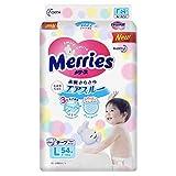 Merries (9 ~ 14kg) 54 Sheets Rustling Easuru Mary L Size (japan import) - 2